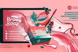 PRESENTATION-ENG_Brow-soap-MAYAMY_2020-page-012